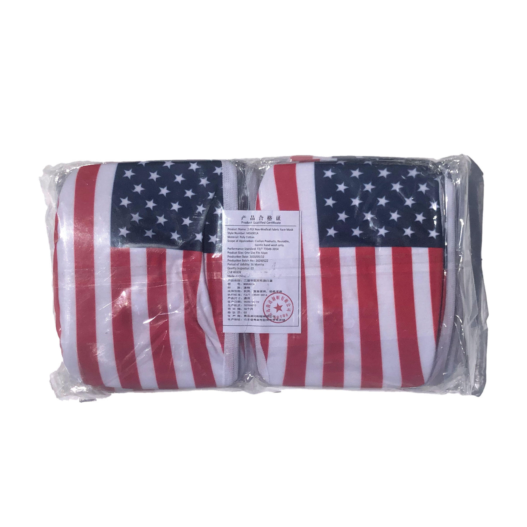 In Stock: 2 Layer USA Flag Mask - RTS4782